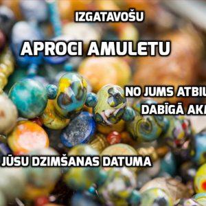 Aproce amulets